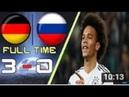 Германия Vs Россия 3 0 All Goals Highlight 15 11 2018 Germany vs Russia