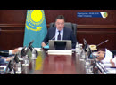 LIVE Онлайн-трансляция заседания Правительства Казахстана (18.06.2019)