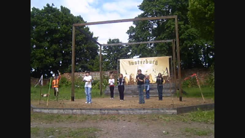 Группа *Полночь* САНгалери * в З.И. 2008 г.