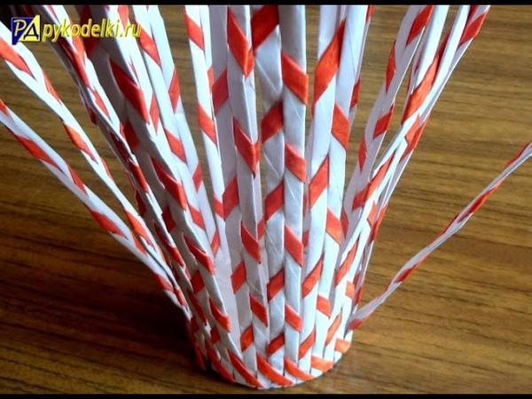Новые способы бумажного плетения. Художественная штопка - урок 10New ways of paper weaving
