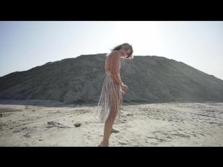 Dance  FREAK ME  (CIARA feat. Tekno) by FRAULES TEAM