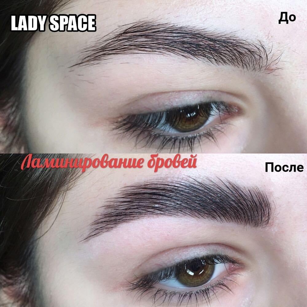 ❣Очаровывайте своей красотой!