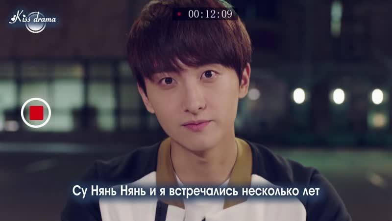 [Kiss drama] 736 Ваше высочество, староста | Your Highness, The Class Monitor | Русские субтитры