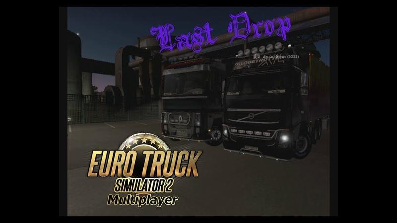 Веселье на всю катушку - Euro Truck Simulator 2 Multiplayer