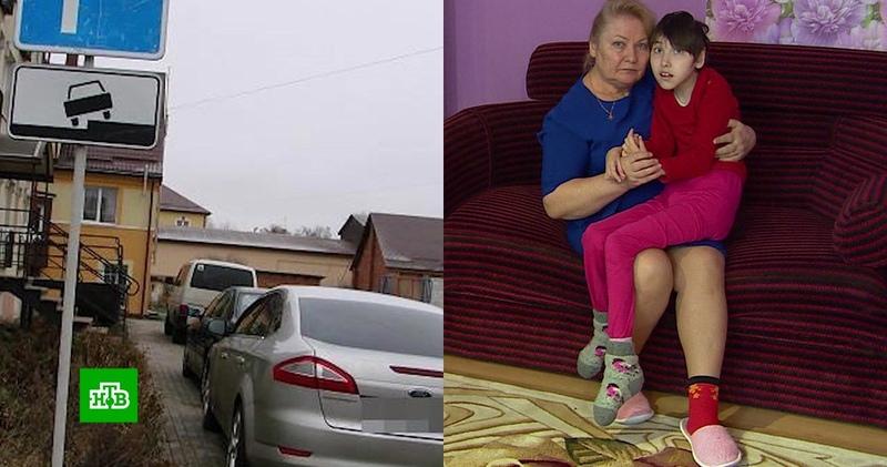 В Гусеве семья с ребенком-инвалидом борется с паркующимся под ее окнами чиновником.