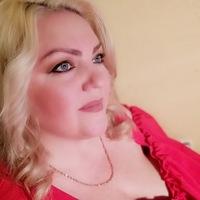 Малявкина Ольга