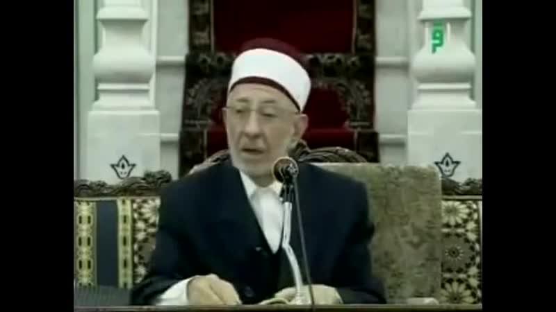 шейх Рамадан аль Бути о показухе