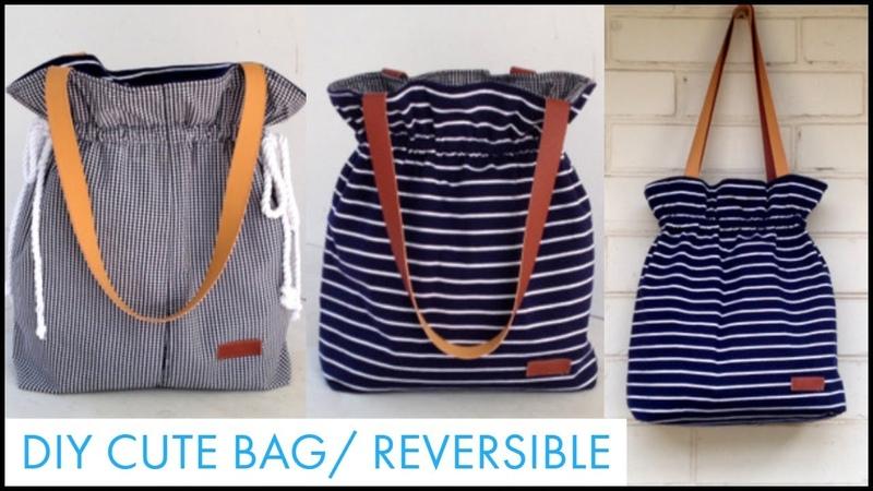 DIY REVERSIBLE Tote Bag DIY BAG 巾着バッグ 作り方 bolsa diy bolsa de bricolaje coubdre un sac bagaกระเป๋าผ้า