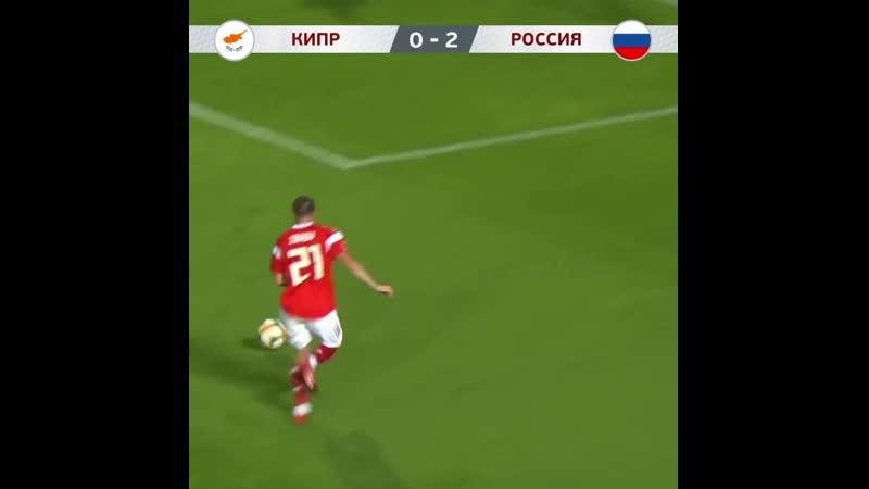 0-2 Магомед Оздоев 23' Кипр - Россия