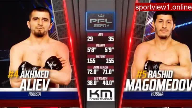 Ахмед Алиев vs Рашид Магомедов .mp4