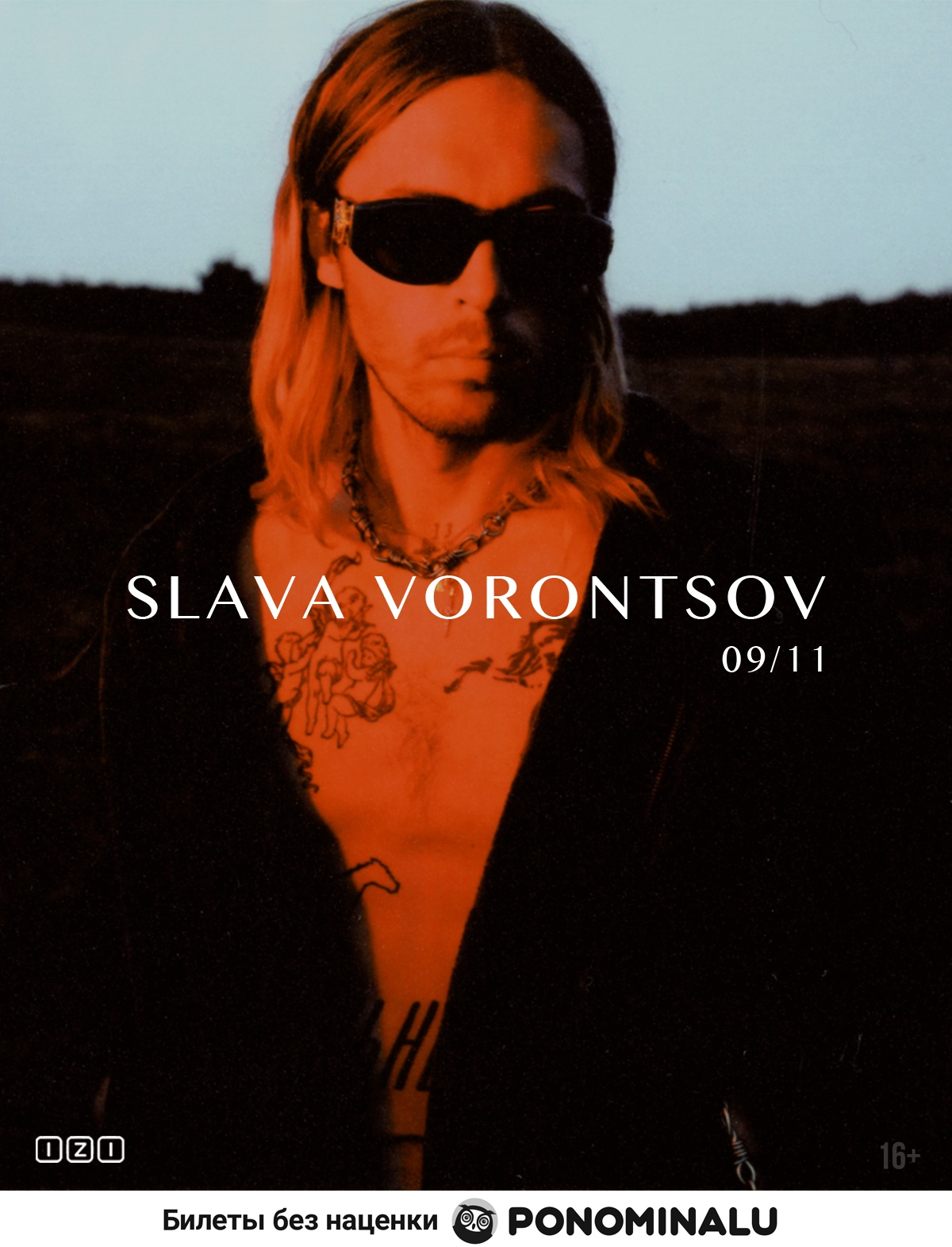 Slava Vorontsov
