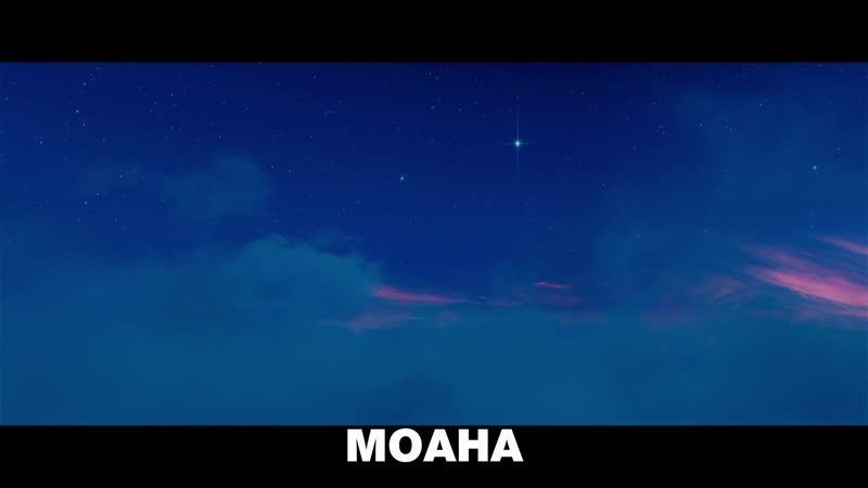 Моана (2016) BDRip 1080p   Лицензия