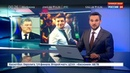 Несколько часов до начала дебатов Порошенко и Зеленского! Последние новости