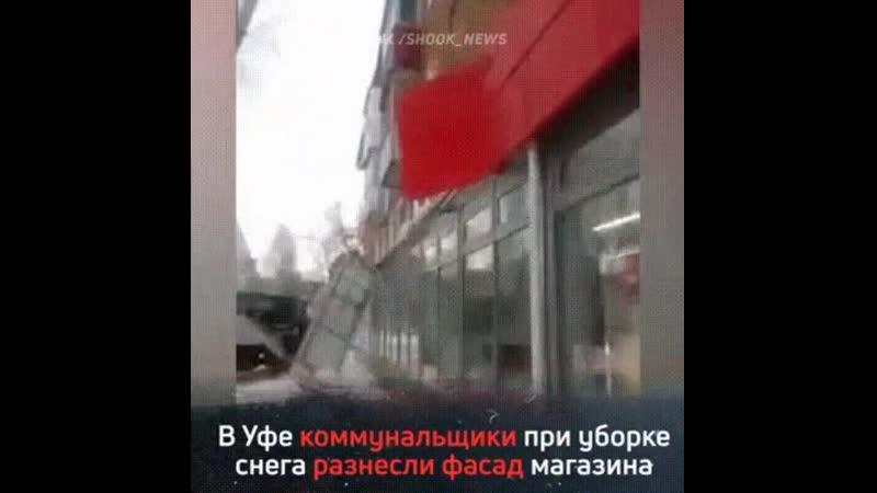 аза_трешшш vk.com/video-152260547_456239024