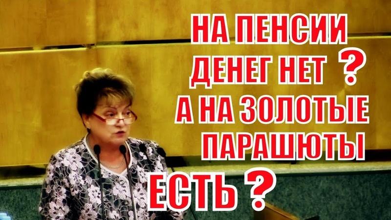 Депутат Алимова Властью обладают ЗАЖРАВШИЕСЯ ЧИНОВНИКИ которые продолжают ДОИТЬ собственный НАРОД