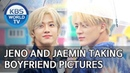 Jeno and Jaemin shows how to take boyfriend pictures Editor's Picks Battle Trip