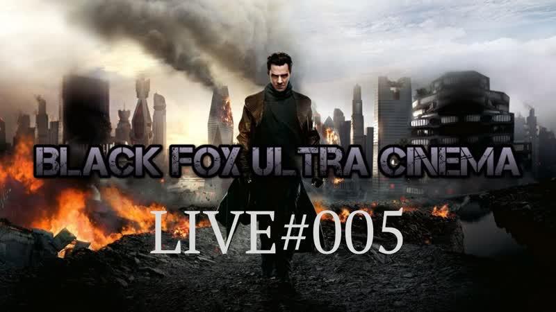 BLACK FOX Ultra Cinema LIVE005