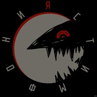 Логотип СтимфониЯ и Филипп Август