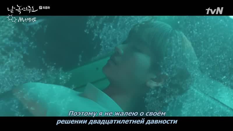 Мания 16 16 1080 Растопи меня Melting Me Softly