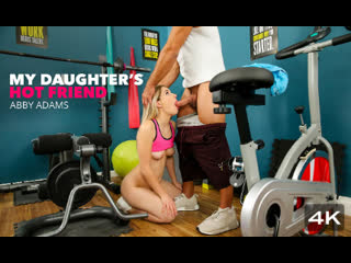 Naughty America - My Daughter's Hot Friend / Abby Adams & Johnny