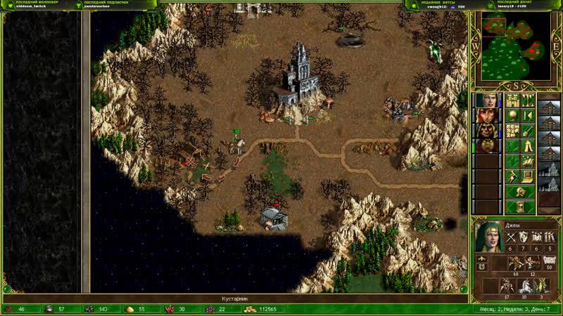 Ru || Прохождение Кампании || Heroes of Might and Magic III