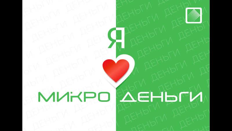 МУЛЬТИК_ОТ_СОТРУДНИКОВ_СЕНТЯБРЬ