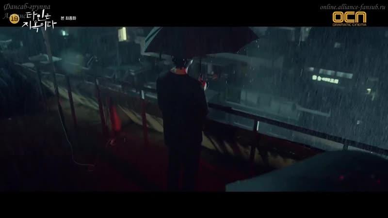 [alliance] Ад - это другие (1010)