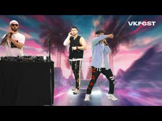GAYAZOV$ BROTHER$  Live @VK Fest 2020