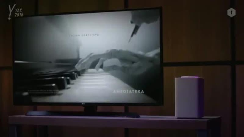 Яндекс Станция - Презентация 😍 (рекламный ролик).mp4