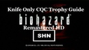 Resident Evil HD Remaster PS3 PS4 1080p 60fps Knife Only CQC FTW Trophy Guide Part 1
