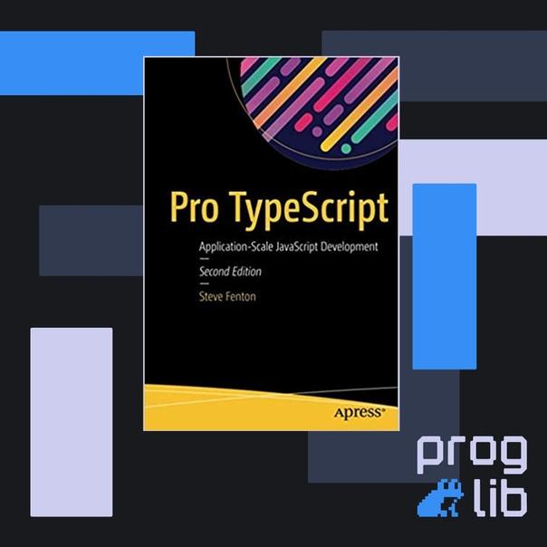 Pro TypeScript, 2nd Edition (2017)Автор: