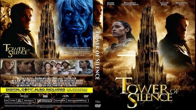 Башня Безмолвия / Tower of Silence (2019) Перевод: ДиоНик ВПЕРВЫЕ В РОССИИ