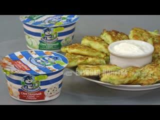 Блюдо на все лето! ОЛАДЬИ из кабачков - самыи простои рецепт