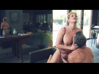 Ryan Keely [ sex Milf porn ass tit mature blowjobs зрелая мамка