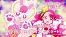 新番組『ヒーリングっど♥プリキュア』ABCテレビ・テレビ朝日系列にて2月2日 日曜あさ8時30分~放送スタート!