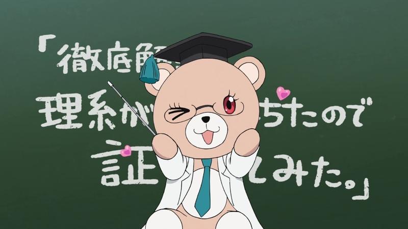 TVアニメ「理系が恋に落ちたので証明してみた。」PV第2弾