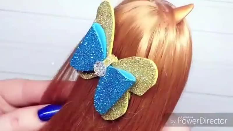 Заколка-бабочка из глиттерного фоамирана