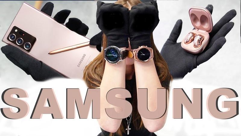 Монстр Samsung Galaxy Note 20 Ultra, фасольки Buds Live и крутые Watch 3