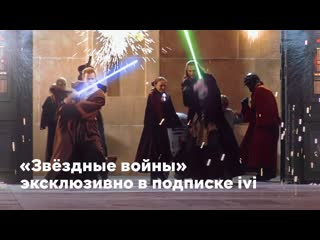 Звездные войны, Трейлер (15 сек, не все)