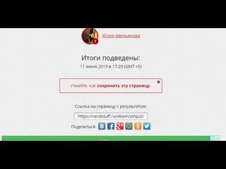 """2 билета на концерт группы 2МАШИ в ресторане """"Максимилианс"""""""
