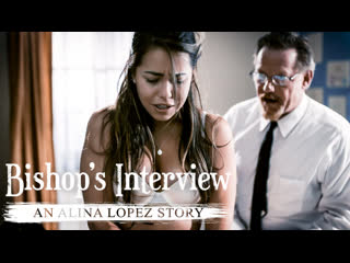 Alina Lopez - Bishop's Interview: An Alina Lopez Story  All Sex Blowjob Doggystyle Cowgirl Brazzers Porn Порно