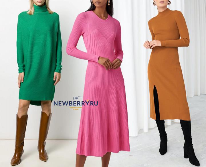 Выбираем модное трикотажное платье