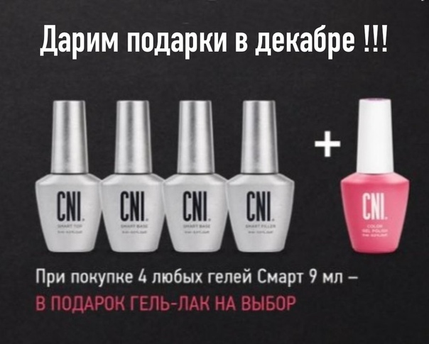 -77511436_457241955
