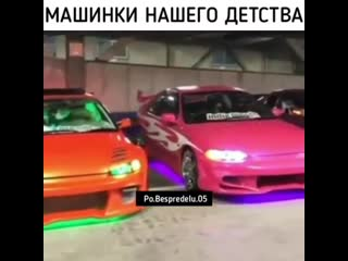 Машинки нашего детства