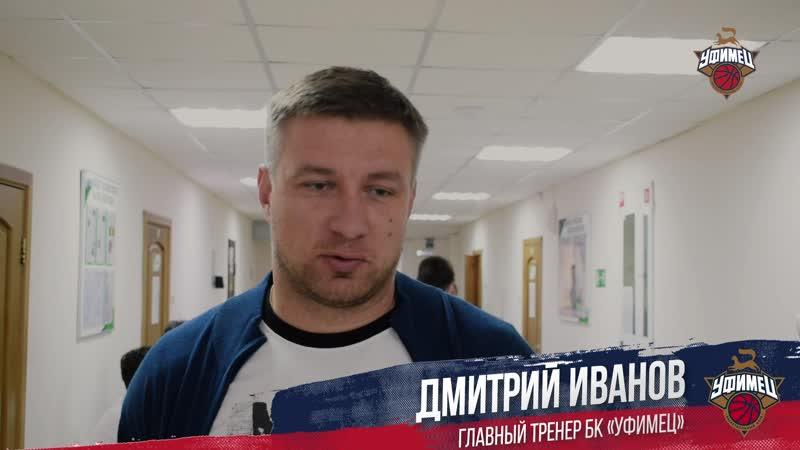 «Уфимец-ТВ»: Медосмотр команды 2019