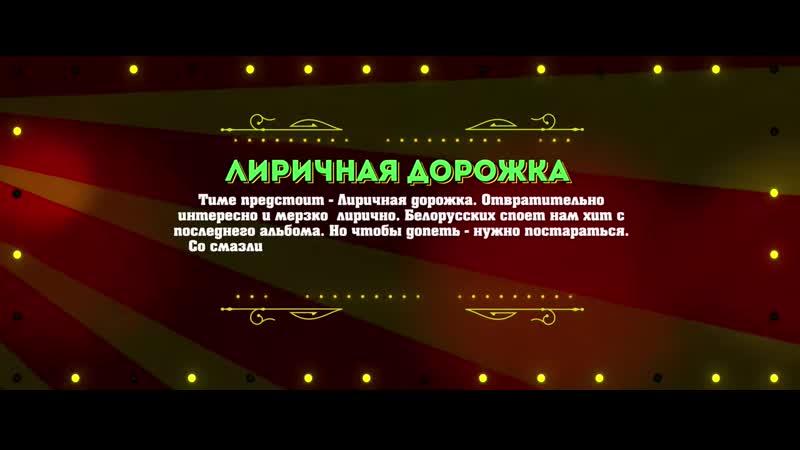 Настя Ивлеева AGENTSHOW LAND Тима Белорусских Настя Ивлеева