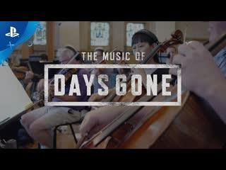 Создание музыки к игре Жизнь после | Документальный фильм (субтитры)