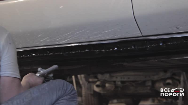 Работа над автомобилем Toyota Picnic
