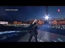 Выступление Сергея Лазарева на балу выпускников Алые паруса 23 06 2019