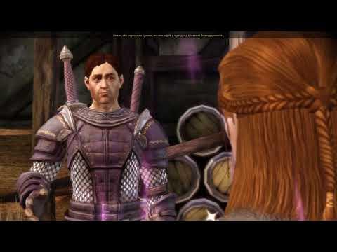 Dragon Age: Origins - Пятая серия - Башня Круга магов (КОНКУРС ПРОДОЛЖАЕТСЯ :))
